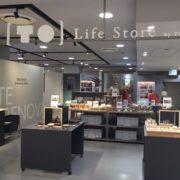 新しい取扱先ご紹介:TOTATEリノベスタジオ・[TO] Life Store
